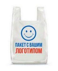 Пакеты «майка» с логотипом