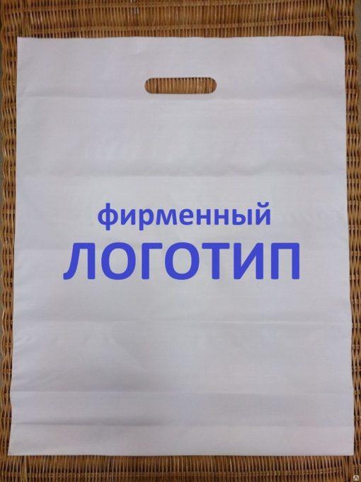Пакеты с вырубной ручкой с логотипами