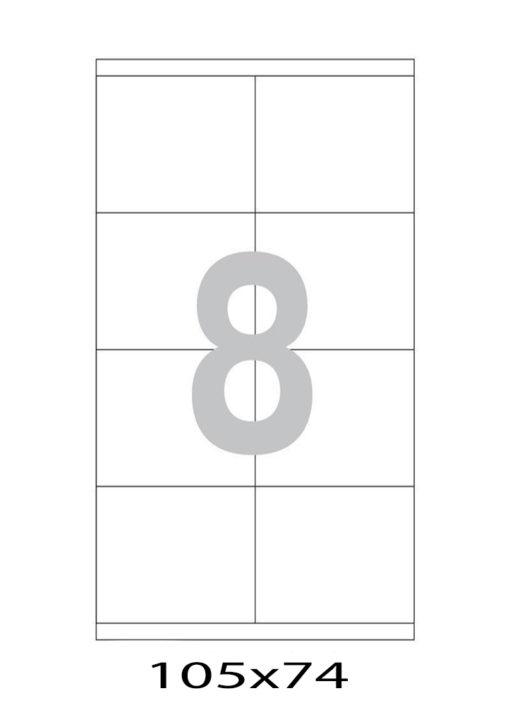 Этикетка А4, 105х74