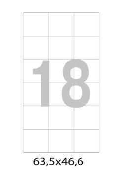 Этикетка А4, 63,5х46,6