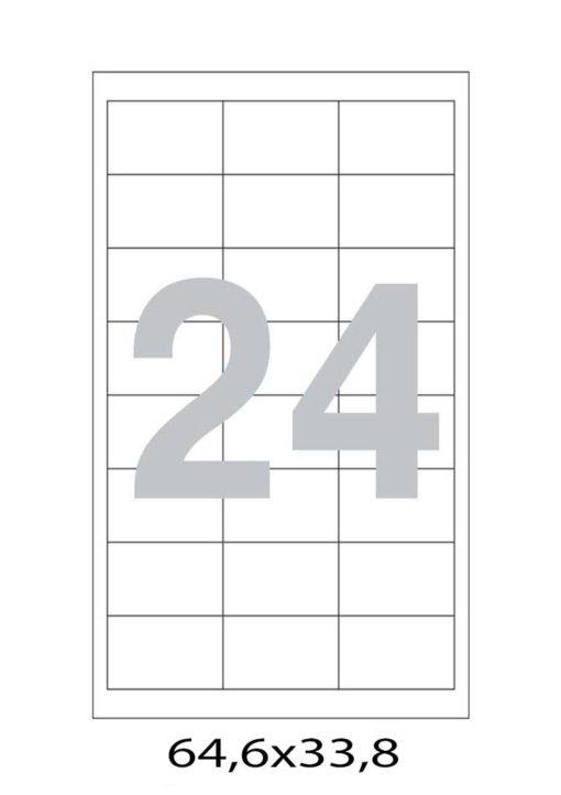 Этикетка А4, 64,6х33,8