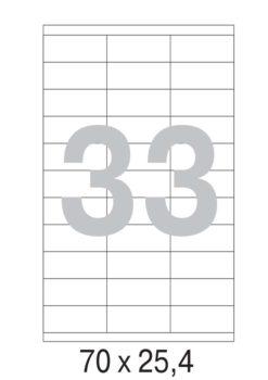 Этикетка А4, 70х25,4