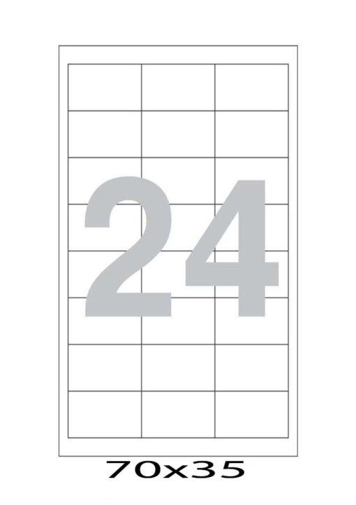 Этикетка А4, 70х35