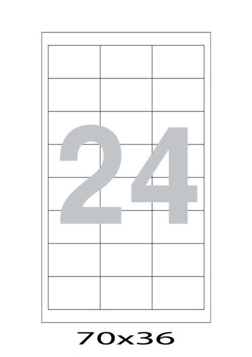 Этикетка А4, 70х36