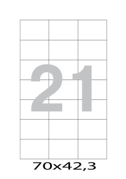 Этикетка А4, 70х42,3