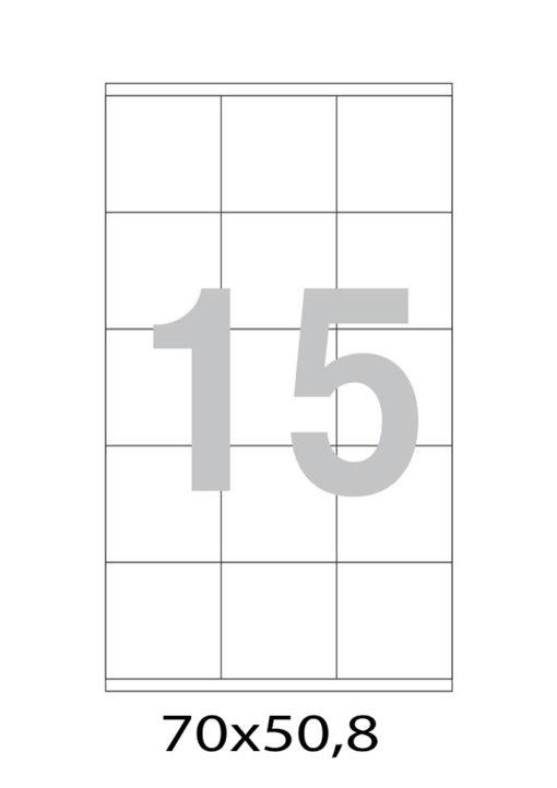 Этикетка А4, 70х50,8