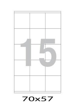 Этикетка А4, 70х57